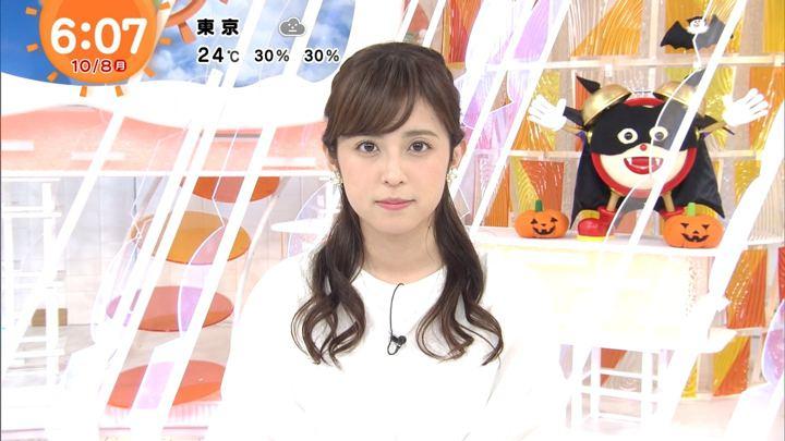 久慈暁子 めざましテレビ (2018年10月08日放送 17枚)