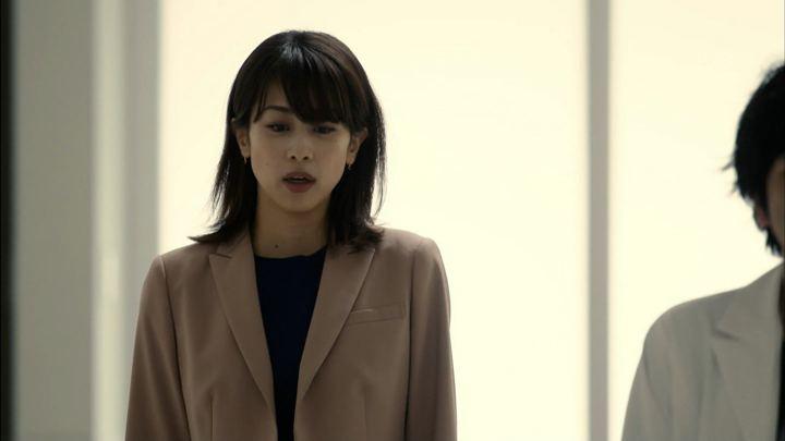 加藤綾子 ブラックペアン (2018年06月10日放送 5枚)