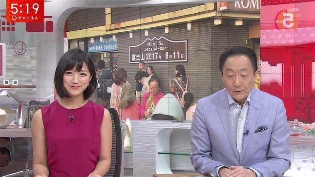 竹内由恵アナ むちむちノースリーブ!