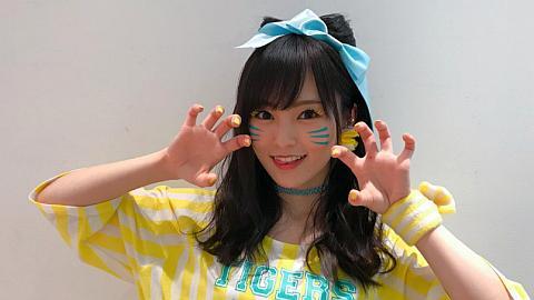 NMB48山本彩の虎メイクが激カワ。