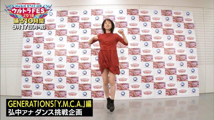 弘中綾香 Mステ10時間ウルトラFES (2018年09月13日,14日,15日放送 29枚)