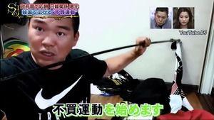 【NO日本】韓国人の不買運動が意味不明な件・・・