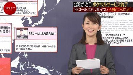 大木優紀 日曜スクープ 18/12/09 #2