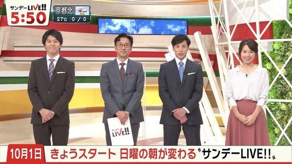 【画像】今日のヒロド歩美さん@東山紀之さんの新番組 10.1※op動画も