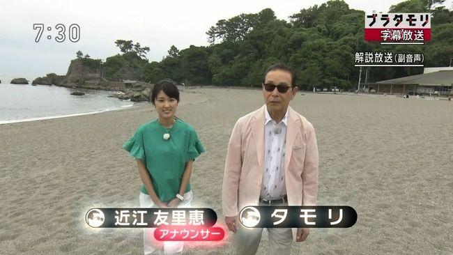 【画像】NHK近江友里恵アナの巨尻にパン線!透けてるやんww(ブラタモリ)