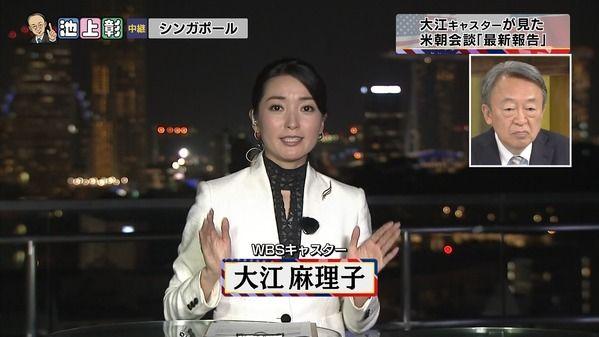 【画像】今日の大江麻理子さんと相内優香さんと北村まあささん 6.12