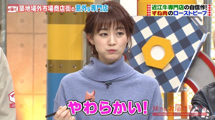 新井恵理那 所さんお届けモノです! (2019年12月01日放送 33枚)