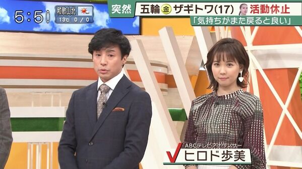 【画像】今日のヒロド歩美さんと山本雪乃さん 12.15