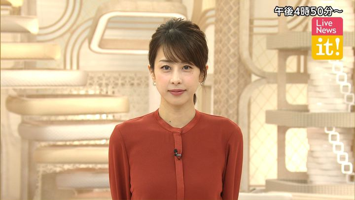 加藤綾子 Live News it! (2019年12月10日放送 23枚)