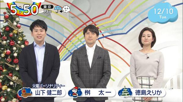 【画像】今日の徳島えりかさんと後呂有紗さんと團遥香さんと貴島明日香さん 12.10※乃木坂46の動画も
