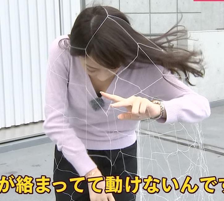 宇垣美里アナ 胸元インナーチラがちょっとエロい