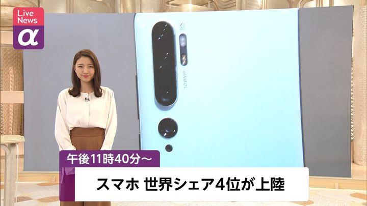 三田友梨佳 Live News α (2019年12月09日放送 35枚)