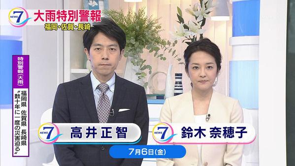 【画像】今日の鈴木菜穂子さん 7.6