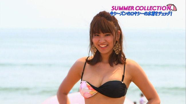 【TVキャプ画像】久松郁実のおっぱいがデカ過ぎて水着から下乳が出ちゃってた