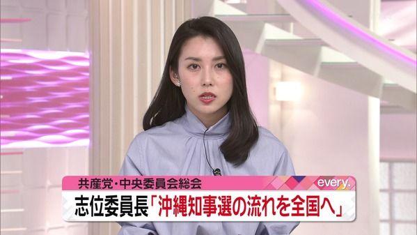 【画像】今日の杉野真実さんとトラウデン直美さん 10.13