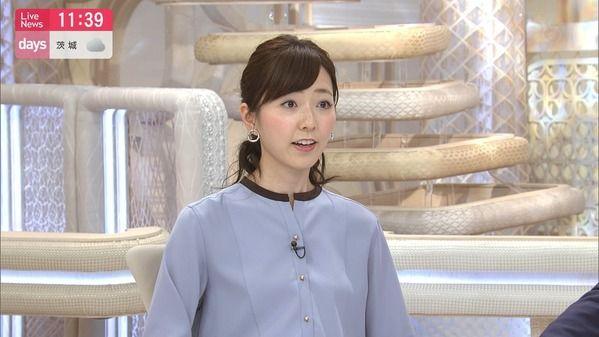 【画像】今日の内田嶺衣奈さん 8.26