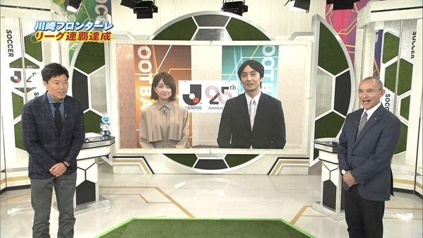 【画像】今日の中川絵美里さん 11.10
