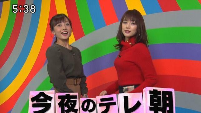 新井恵理那アナ 赤いニットの横乳!