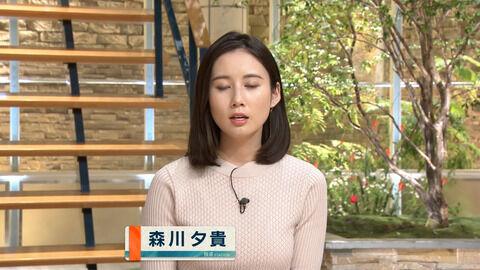 テレ朝・森川夕貴アナ、ニットで目立ってしまうおっぱい。