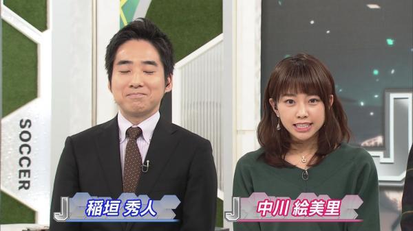 中川絵美里 エッチなおっぱい Jリーグタイム 180121