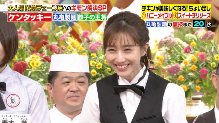 田中みな実 ジョブチューン (2019年09月14日放送 9枚)