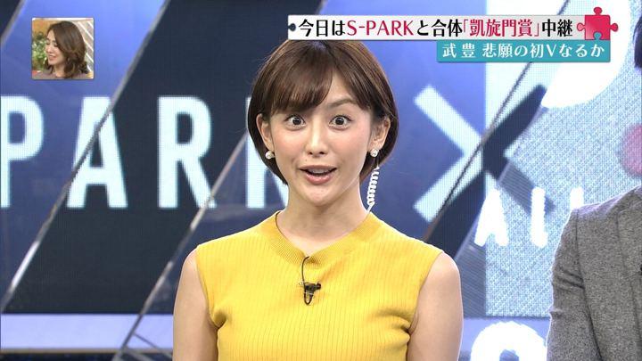 宮司愛海 S-PARK (2018年10月06日,07日放送 53枚)