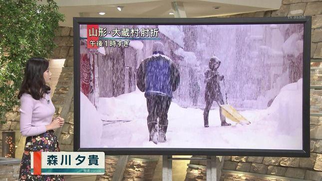 小川彩佳アナと森川夕貴アナ 横乳クッキリ! 報道ステーション