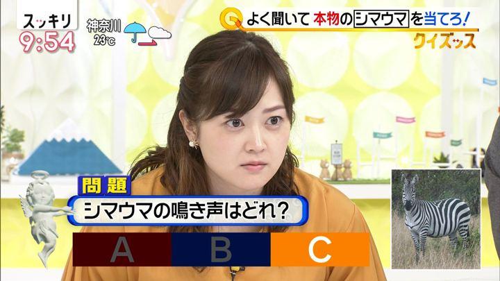 水卜麻美 スッキリ (2019年07月12日放送 20枚)