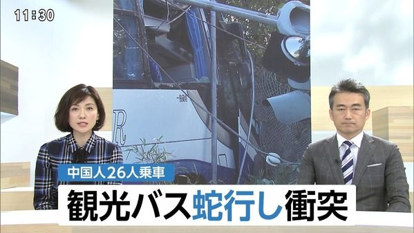 【画像】今日の梅津弥英子さん 11.1