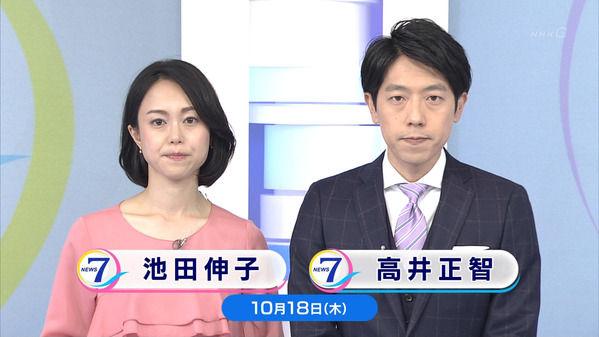 【画像】今日の池田伸子さん 10.18