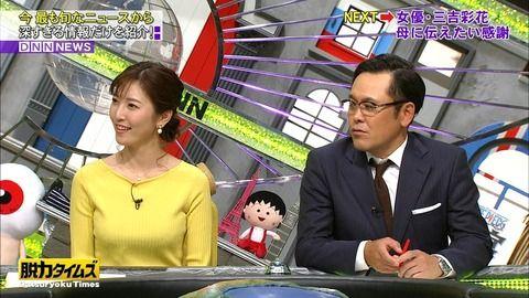 フジ小澤陽子アナのニット巨乳でけぇ。