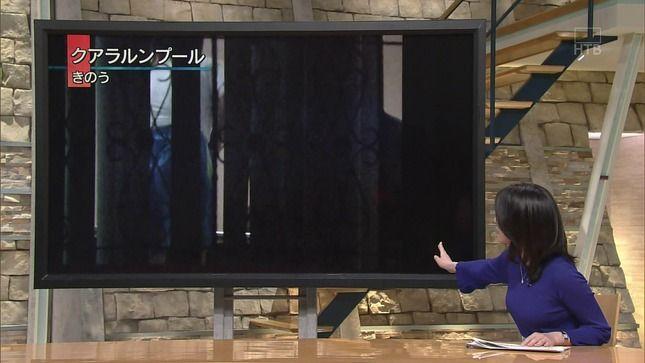 小川彩佳アナ 青い横乳! 報道ステーション