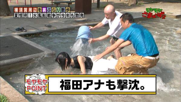 【画像】今日の福田典子さん 9.16