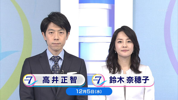 【画像】今日の鈴木菜穂子さん 12.5