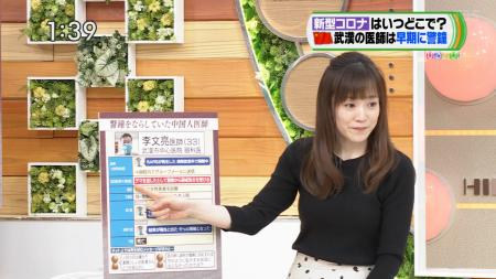 江藤愛 ニットおっぱい ひるおび 200525