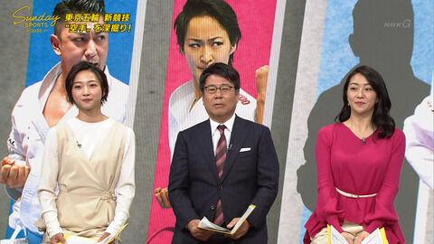 NHK副島萌生アナ、ニットじゃなくても目立ってしまうおっぱい。