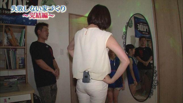 白石小百合アナのパンツが透け透け!!