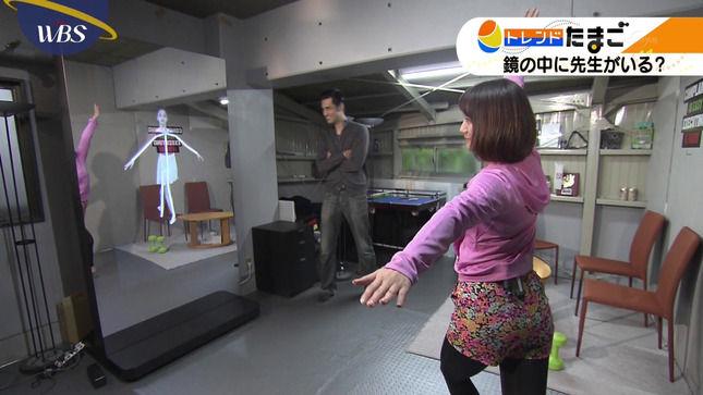 北村まあさアナ エクササイズのお尻と横乳!!【GIF動画あり】