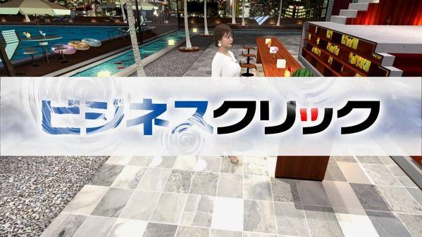 【画像】今日の井口綾子さん 8.23