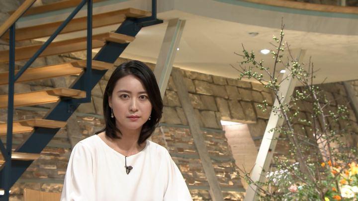 小川彩佳 報道ステーション (2018年09月13日放送 32枚)