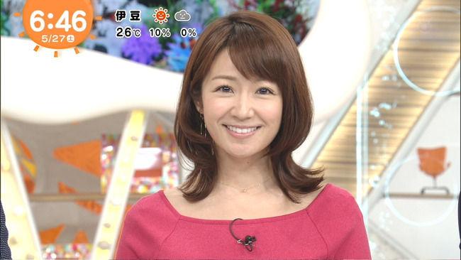【画像】長野美郷ちゃんのワガママおっぱいwww(めざましどようび)