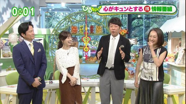 田中みな実 スカートはだけてパンツ見えそう ひるキュン 171020