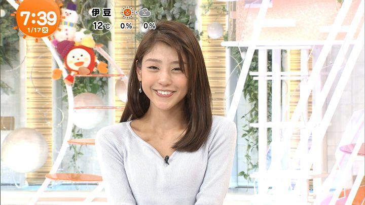 岡副麻希 めざましテレビ (2017年01月17日放送 20枚)