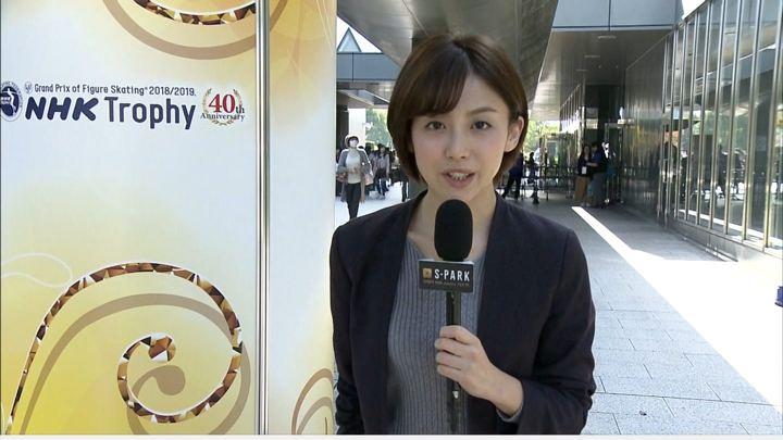 宮司愛海 S-PARK (2018年11月10日放送 13枚)