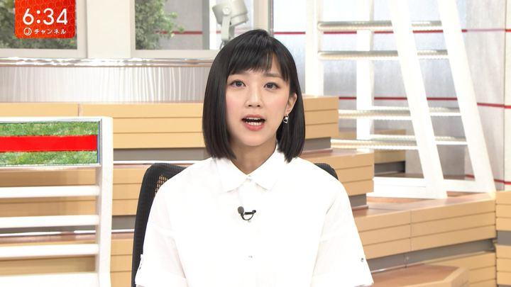 竹内由恵 スーパーJチャンネル (2018年06月12日放送 11枚)
