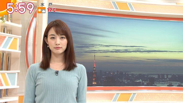 新井恵理那 グッド!モーニング (2018年11月21日放送 32枚)