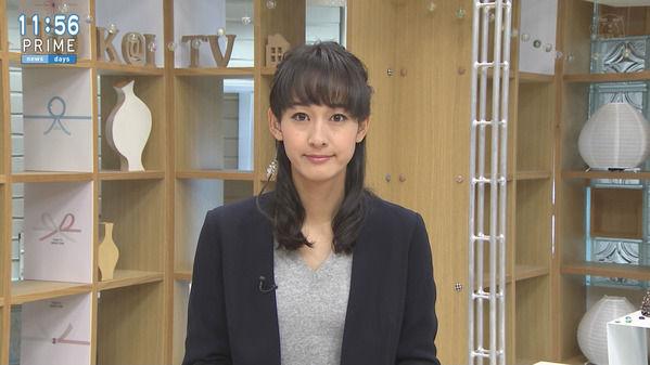 【画像】今日の浦口史帆さん 1.12
