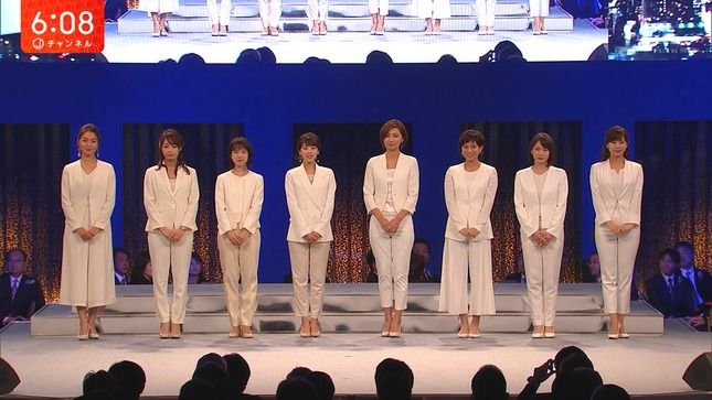 「民放連全国大会」に各局の女子アナが大集合!