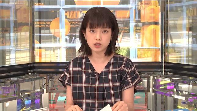 弘中綾香アナ 「AbemaMorning」初登場!