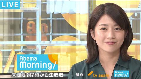 田中萌アナが不倫騒動の影響長期化に嫌気か フリー転身模索
